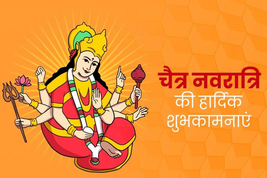 Chaitra-Navratri-pic-1