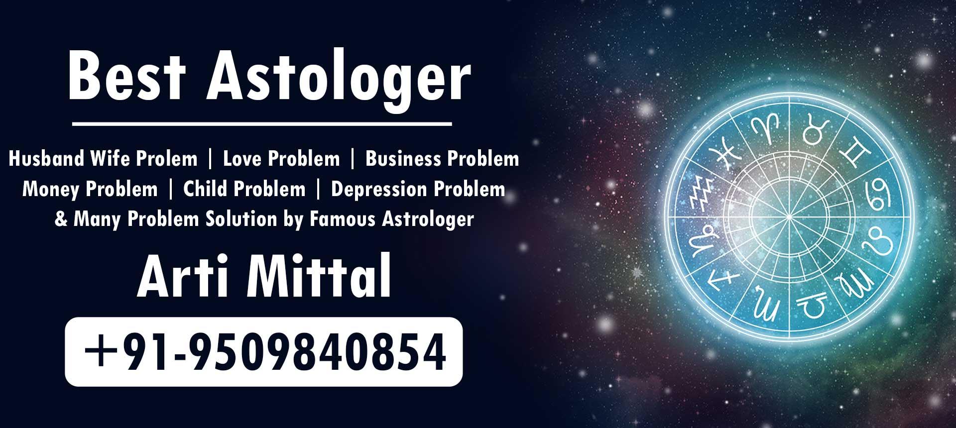 Arti Mittal